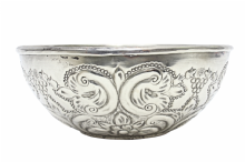 Moroccan Hammam Bowl Vintage made of Silver Maillechort Hand Engraved Large 18.5cm 7.3'' (Ref HB4)